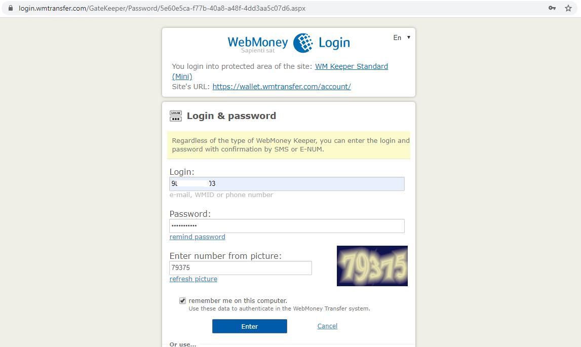 برای ورود به حساب وب مانی شماره همراه و رمز عبور خود را وارد کنید