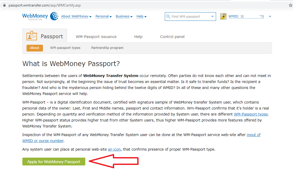 پاسپورت در سایت وب مانی به چه معناست