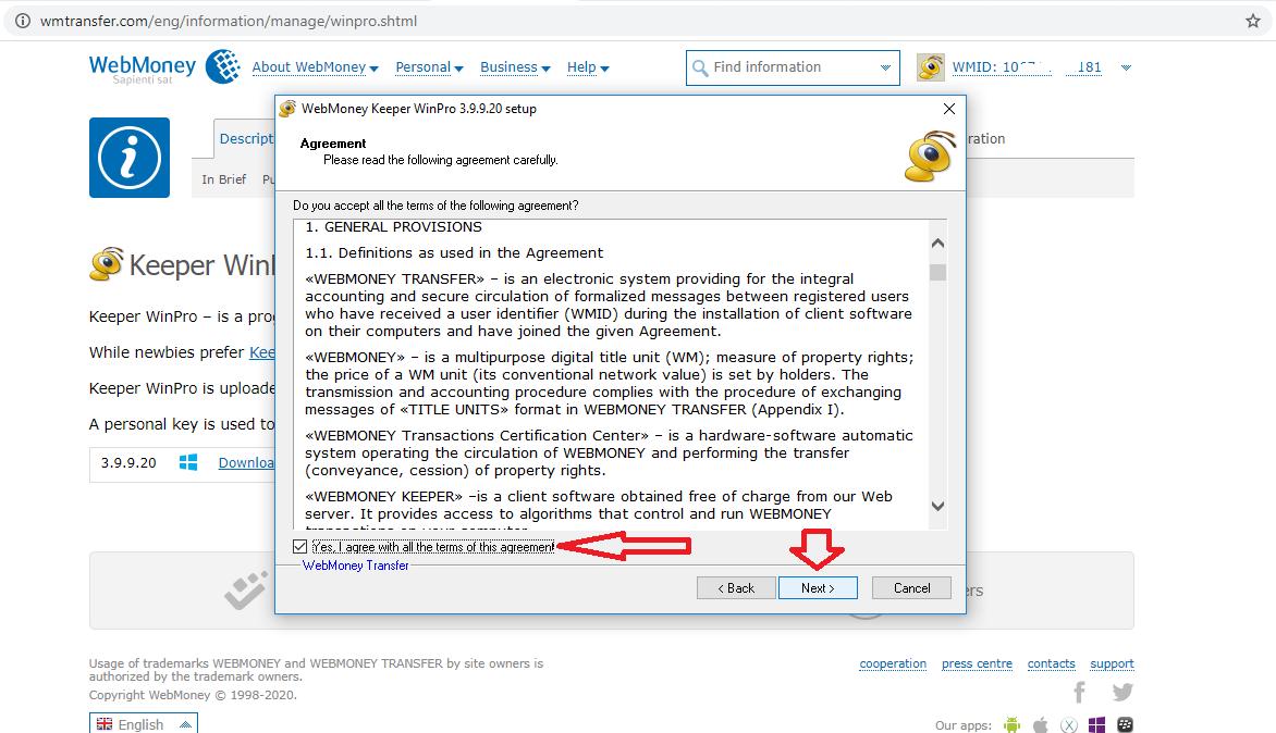 قوانین نصب وب مانی کیپر کلاسیک