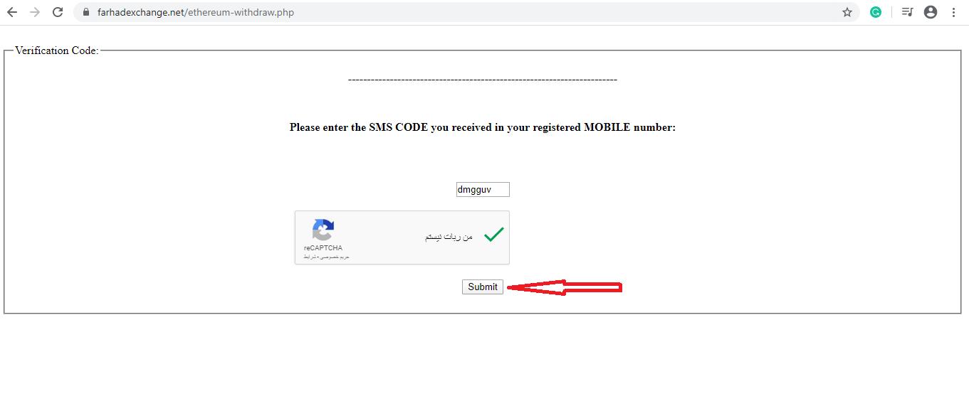 کد امنیتی فروش اتریوم