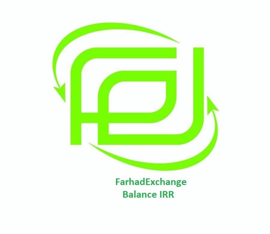 شارژ بالانس ریالی در Farhadexchange