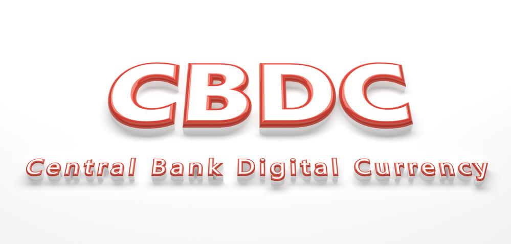 ارز دیجیتال ملی جایگزینی بهتر برای بیت کوین