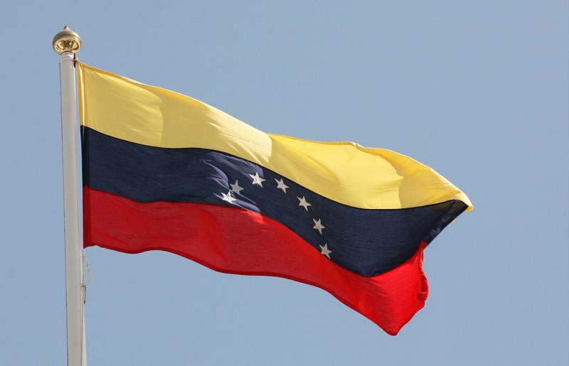 پرداخت صادرات ایران و ترکیه با رمز ارز توسط ونزوئلا!